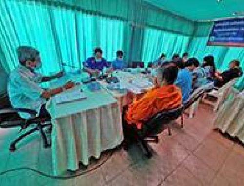 การประชุมคณะกรรมการบริหารศูนย์พัฒนาเด็กเล็กสังกัดองค์การบริหารส่วนตำบลวัดตูม ครั้งที่ 1/2564