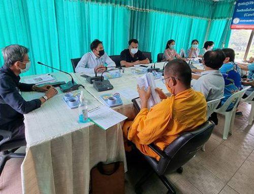 การประชุมคณะกรรมการบริหารศูนย์พัฒนาเด็กเล็กสังกัดองค์การบริหารส่วนตำบลวัดตูม ครั้งที่ 2/2564